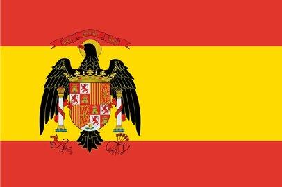 このスペインの国旗、どこが「まちがい」かわかりますか?
