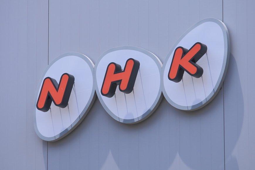 NHKの費用は税金で賄おう