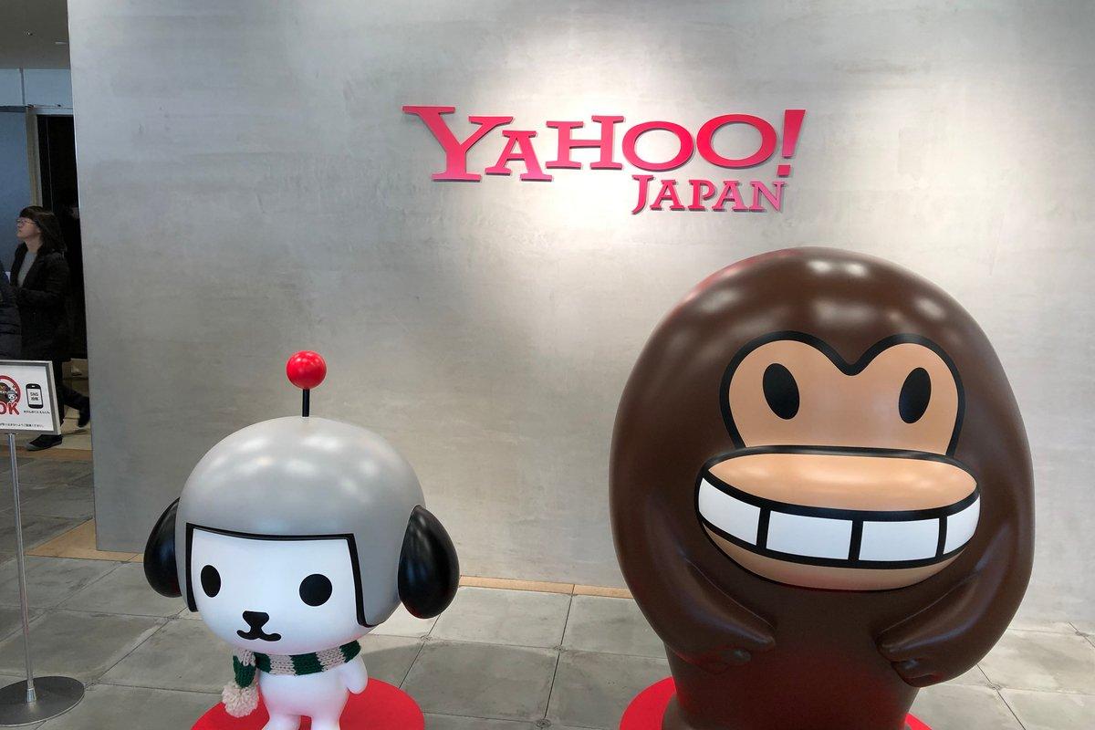 Yahooのクレジットカード特徴とPayPayユーザーなら持っておくべき理由