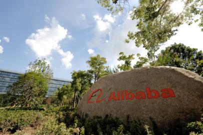 中国アリババが半導体に本格参入、1.7兆円の研究開発費をフル活用