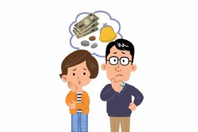 コロナショックで先行きのお金が不安…不況に備えて今やれることは?