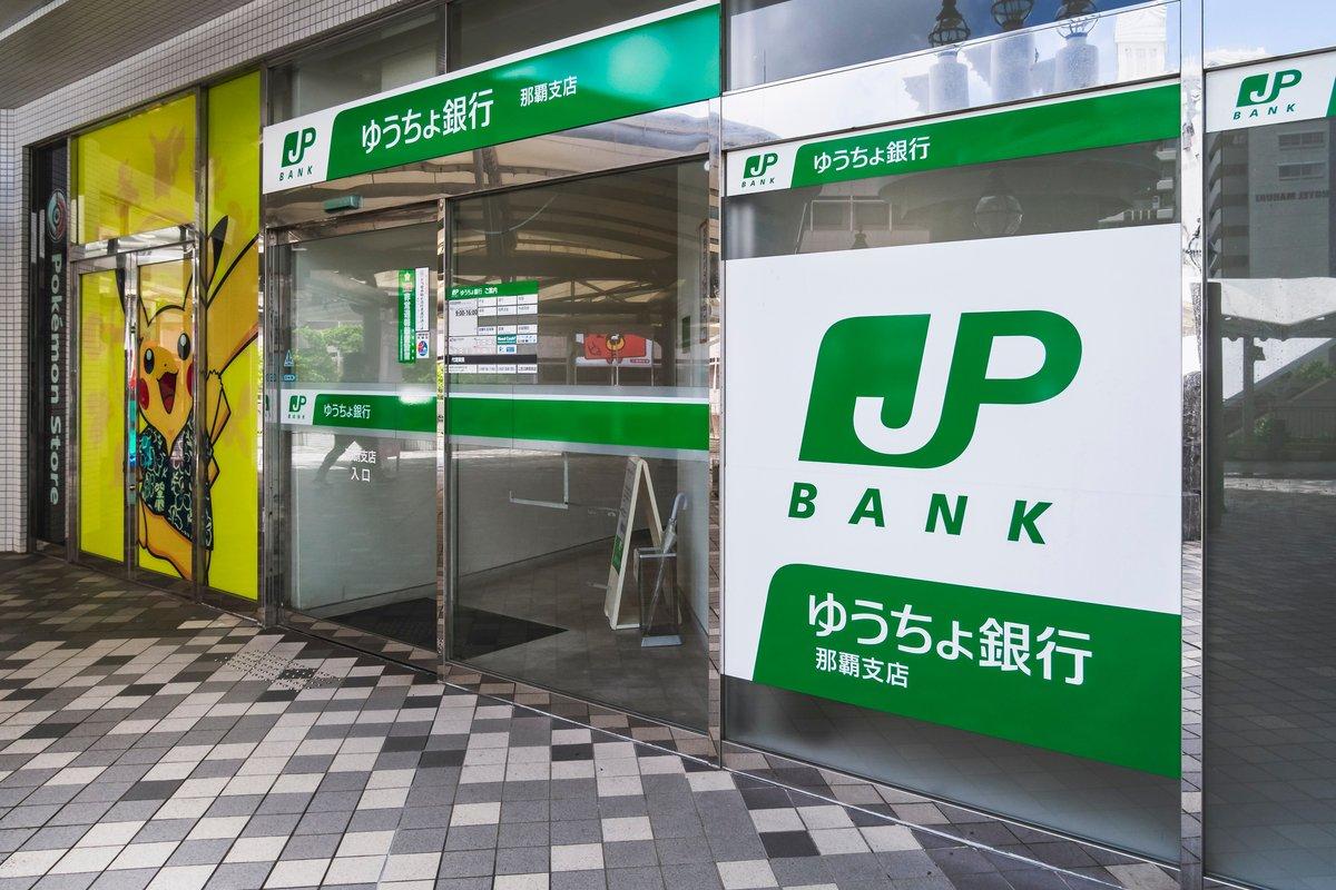 ゆうちょ銀行のクレジットカード「JP BANK VISAカードALente(アレンテ)」のメリットは