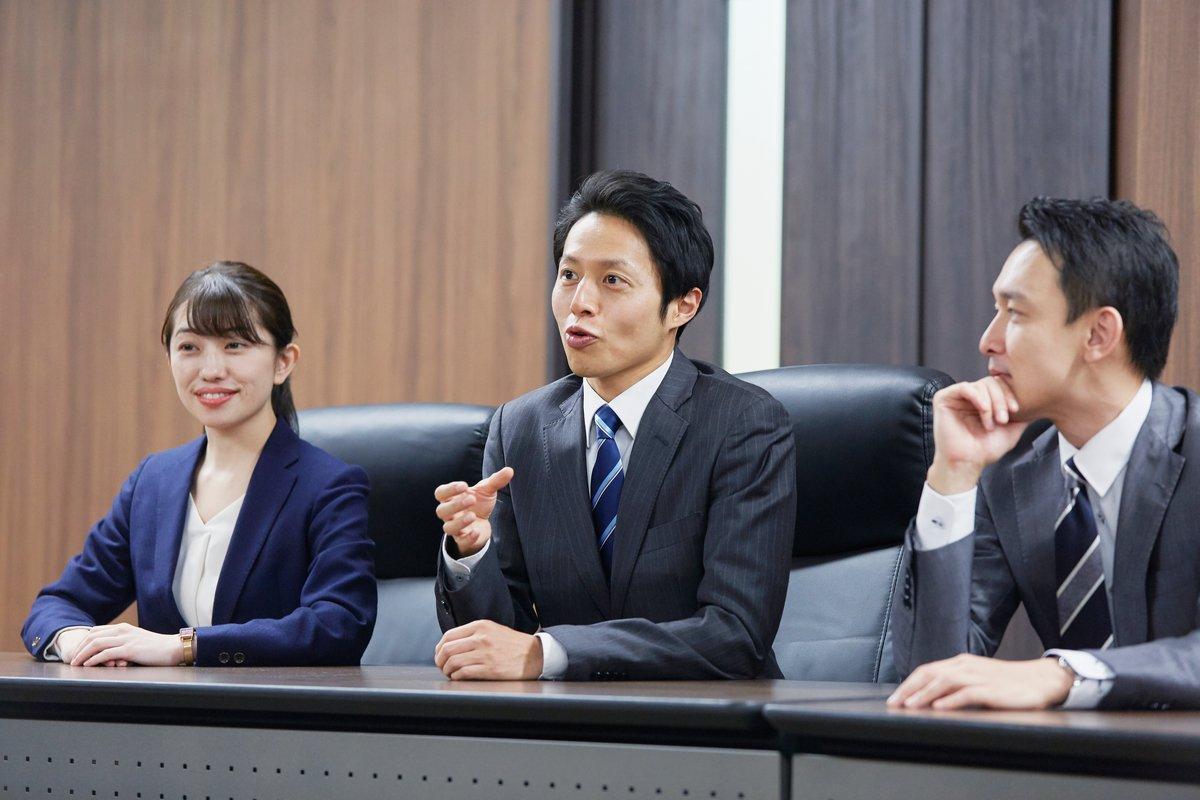 公務員の退職金は2000万円?やはり民間より高い?