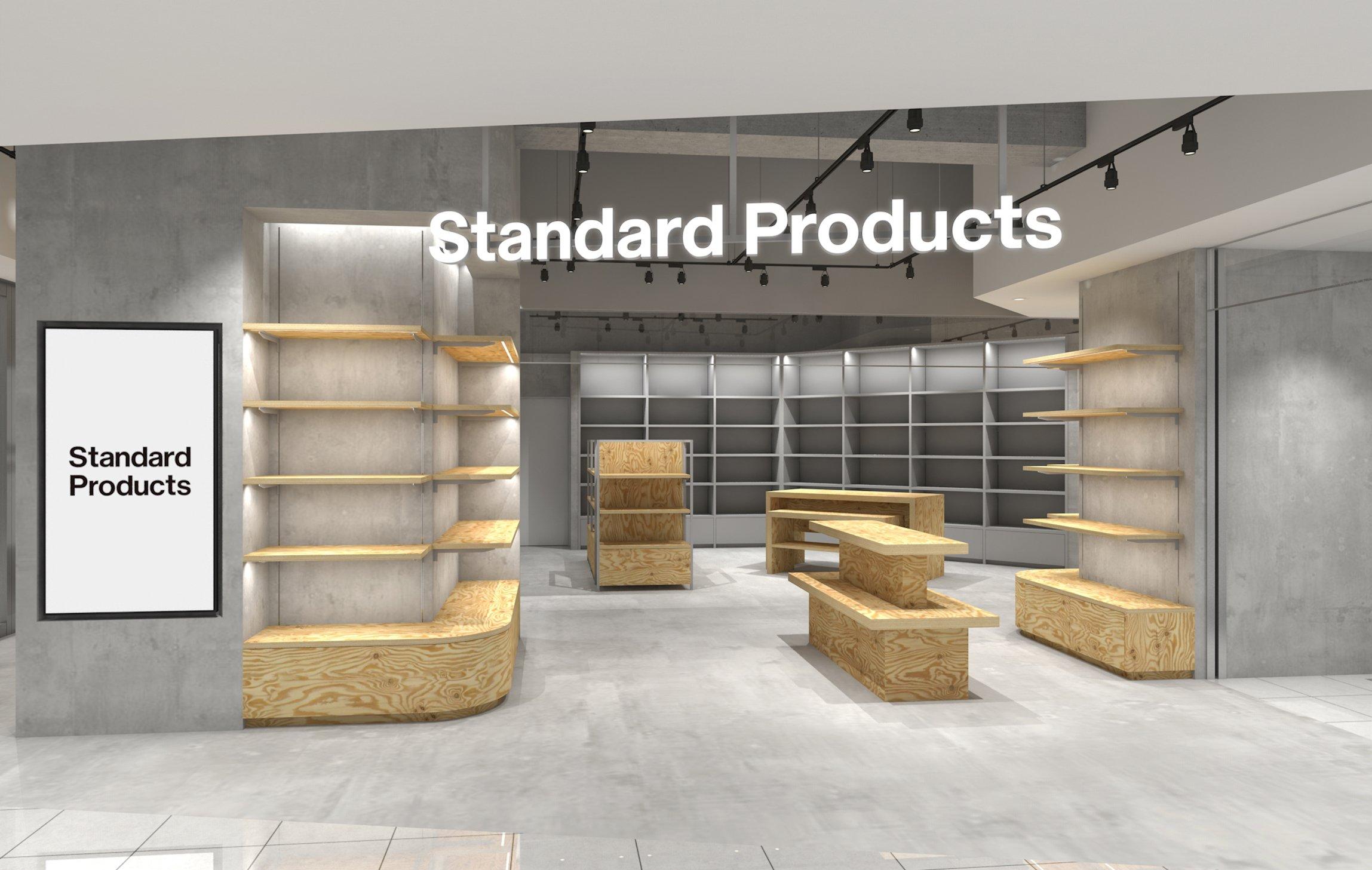 【ダイソー】新ブランド「Standard Products」気になる商品と値段