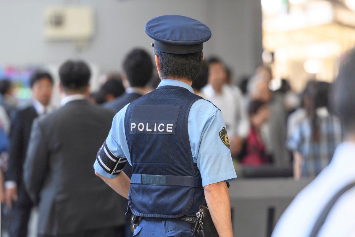 【公務員の退職金】警察官は2000万円?会社員より高い?