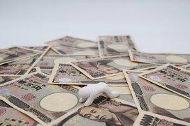 株価が暴落して日銀が債務超過に陥っても問題ない