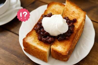 日本に来たばかりの頃は、あんなにドン引きしていた『コメダの小倉トースト』に、今や…