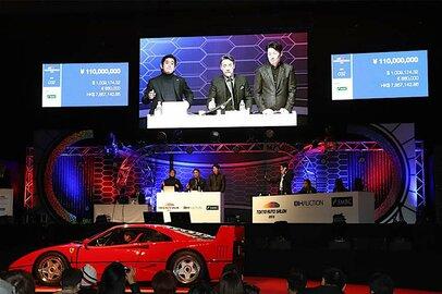 フェラーリF40はいくら? 日産ケンメリは? オークション落札価格合計は3億338万円