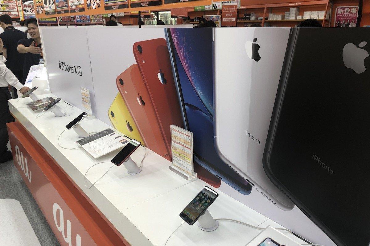iPhone新機種の売れ行きにアップルは自信なし?