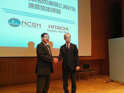 国立国際医療研究センターと日立、次世代医療実現へ連携協定