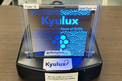 有機EL発光材料のKyulux、日本曹達と共同開発契約
