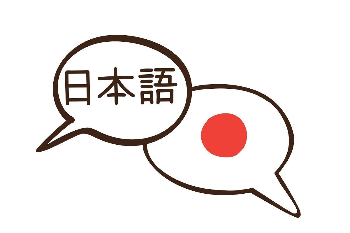 「普段ほとんど使わないが実は好きな日本語」…だけどなんとか使ってみたい!