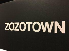 ゾゾタウン運営のスタートトゥデイの強さとは