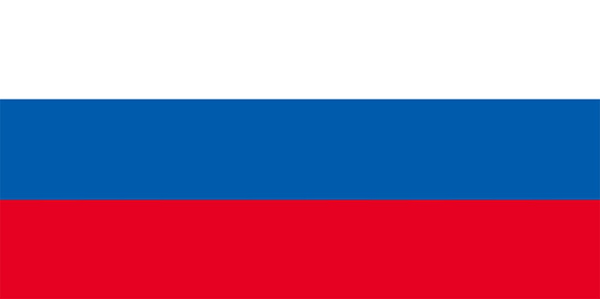 このロシアの国旗、どこが「まちがい」かわかりますか?(難易度★★★☆☆)